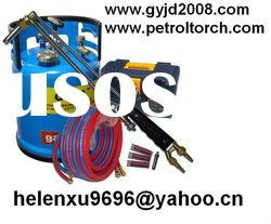 "safe oxy-petrol cutting torch (GYJD cutting torch) cutting 100-300mm(3.93""-11.79"")"