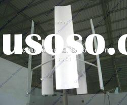 1kw Vertical Axis permanent magnet Wind Turbine system direct drive wind generator