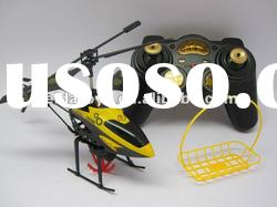3.5ch remote control a hanging basket helicopter (Gyro) The romantic Valentine's day gifts