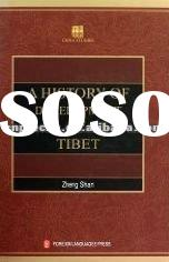 Culture and History Book of A History of Development of Tibet