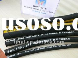 "Inventory 1/4"" high quality hydraulic rubber hose 2SN"