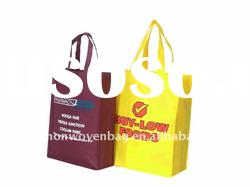 eco-friendly recycle non woven shopping bag