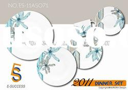 20pcs round ceramic dinnerware, porcelain dinnerware set