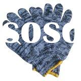 Knitted Cotton/Polyester Blend Work Gloves(ZM195)