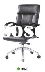 Low Back Office Chair B028