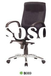 Low Back Office Chair B069