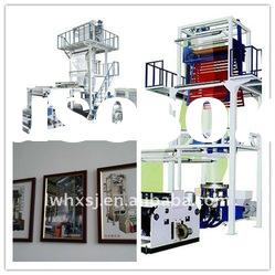 Plastic Machinery: Plastic Packaging Film Equipment