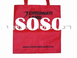 Promotional Shopping Bags, Gift Shopping Bags