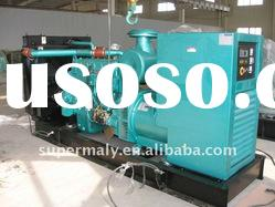 best quality CE approved Factory price power generators/diesel generators