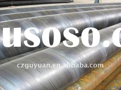 new high quality SAW welded steel tube