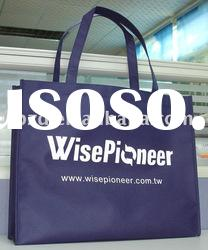 non woven shopping bag,supermarket bag,advertising bag,gift bag,