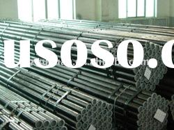 stainless steel pipe carbon steel pipe