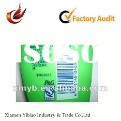 2012 promotional self adhesive plastic label