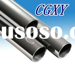 904 seamless stainless steel pipe&tube