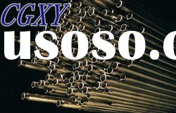 ASTM 310S seamless stainless steel pipe/tube