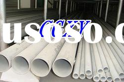 ASTM 310 seamless stainless steel pipe/tube