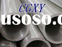 ASTM 316L seamless stainless steel pipe/tube
