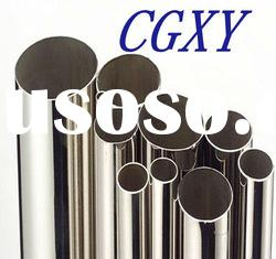 ASTM 904L seamless stainless steel tube