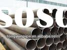 ASTM A334 seamless steel pipe for low temperature service