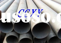 ASTM seamless stainless steel tube 201