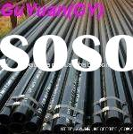 "Hot !!! GB/T14976-1994 1/2""-24"" SCH 40 Seamless Carbon Steel Pipe/tube (Gu Yuan)"