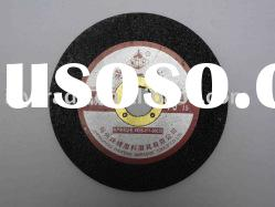 Longer life Cutting abrasive disc for metal  steel 105*1.2*16mm speed:80m/s