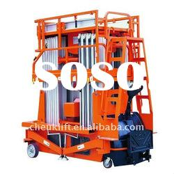 Mobile Aluminium Work Platform(six masts)light duty JAMWP18-6000