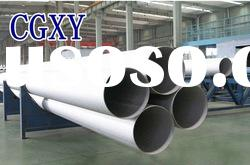 St35.4 Seamless Carbon Steel Pipe/Tube