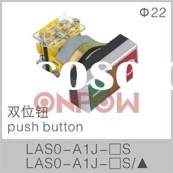 double push button switch