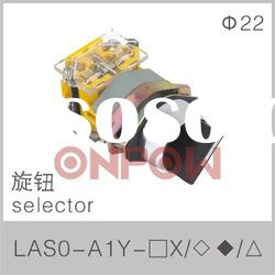 round selector LAS0-A(selector push button switch,electrical push button switch)