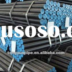 ASTM A556 seamless cold drawn carbon steel feedwater hearter tubes