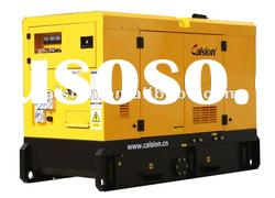 100kw super silent generators for home use