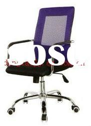 High Back Metal with Leather Office Chair