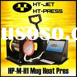 Horizontal Mug heat press machine