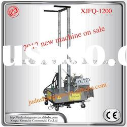 XJFQ-1200 Mortar Cement Plastering Machine For Wall Supplier