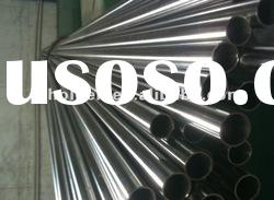 lowest price sanitary 304 stainless steel pipe
