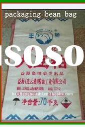 pp woven sack for agricultural products