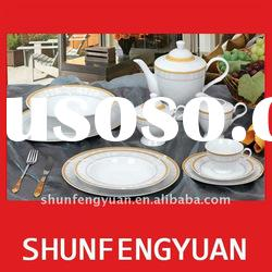 20pcs porcelain dinnerware set,ceramic dinnerware