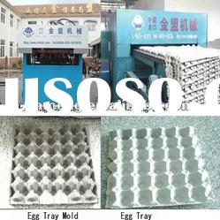 Automatic Paper Egg Tray Making Machine