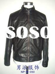 Men's PU Leather Fashion Jackets /Spring PU Jacket/Jackets
