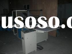 RHT-600-1200 Computer Control Double-layer Bag Making Machine