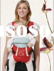 baby carrier 5015