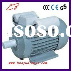 electric air compressor single phase motor(2,4poles)