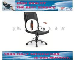manager executive leather office chair BP-21-1