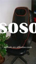 2012 Newest Kneading Seat Massage Cushion