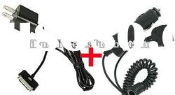 Car + Wall Charger + USB data Cable For iPhone 3GS 4 4g