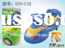 PP swing car,kids swing car,baby swing car