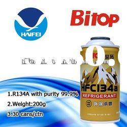 Small can Refrigerant R134a with purity 99.99% ( auto Air conditioner)