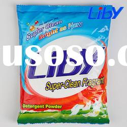 Super-Cleaning Fragrant Laundry Powder