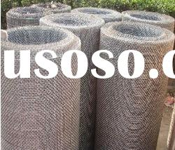 aluminum wire mesh(factory,lowest price,high quality)